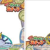 """New Pokemon Snap"""